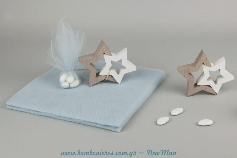 Τα ξύλινα αστεράκια θα κλέψουν καρδιές και θα αποτελέσουν ένα υπέροχο ενθύμιο της βάπτισης του μικρού σας.