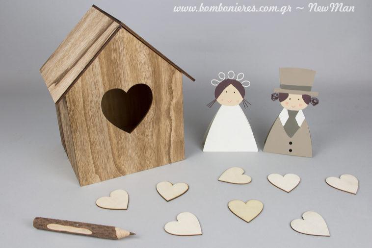 Ένα σπιτένιο κουτί ευχών. Οι ξύλινες καρδούλες διατίθενται σε συσκευασία των 50 τεμαχίων.