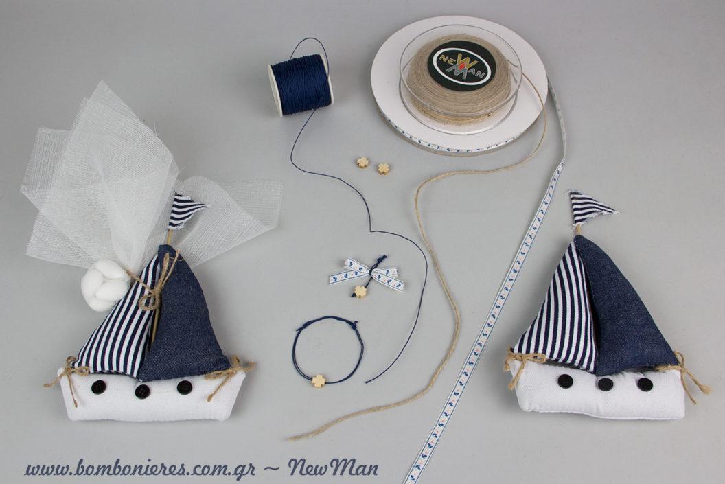 Αγορίστικο θέμα βάπτισης: Blue navy + καραβάκι για τη σημαντική ημέρα που ο μικρός σας μπόμπιρας θα κάνει την πρώτη μεγάλη του βουτιά.