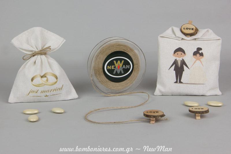 Γεμίστε τα πουγκάκια με κουφέτα σοκολάτας Χατζηγιαννάκης (Bijoux Supreme) σε περλέ απόχρωση τυλιγμένα σε τούλι ελληνικό για προστασία.