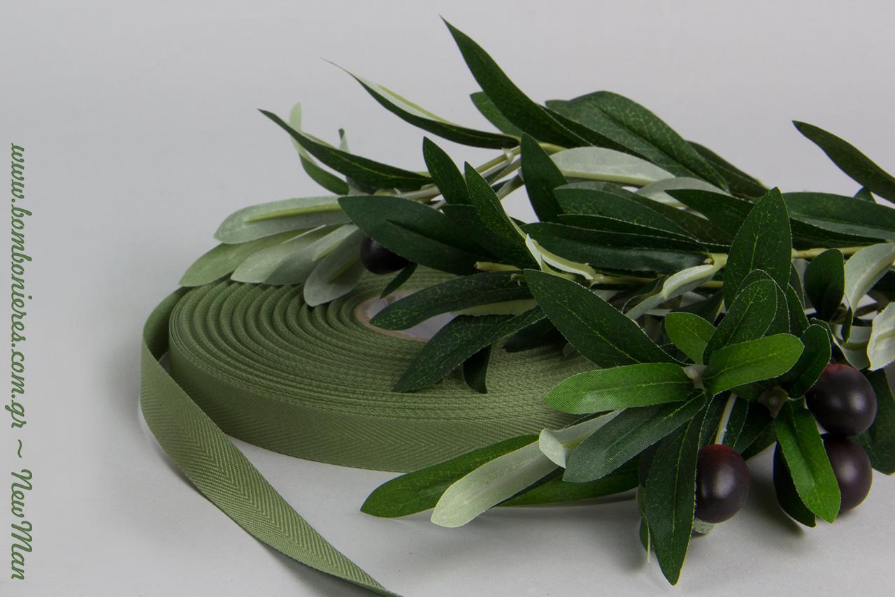 Διακοσμητικό κλαδί ελιάς με καρπούς (70cm) και κορδέλα φακαρόλα σε λαδί απόχρωση (15mm x 50m).