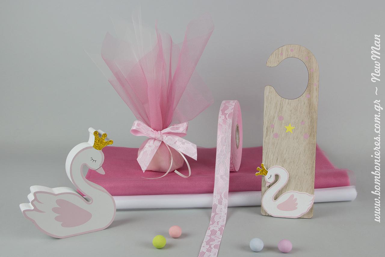 Θέμα Κύκνος σε ροζ-λευκές και χρυσές αποχρώσεις για τη βάπτισης της μικρής σας. Μπομπονιέρες, διακόσμηση + δωράκια-στολισμός.