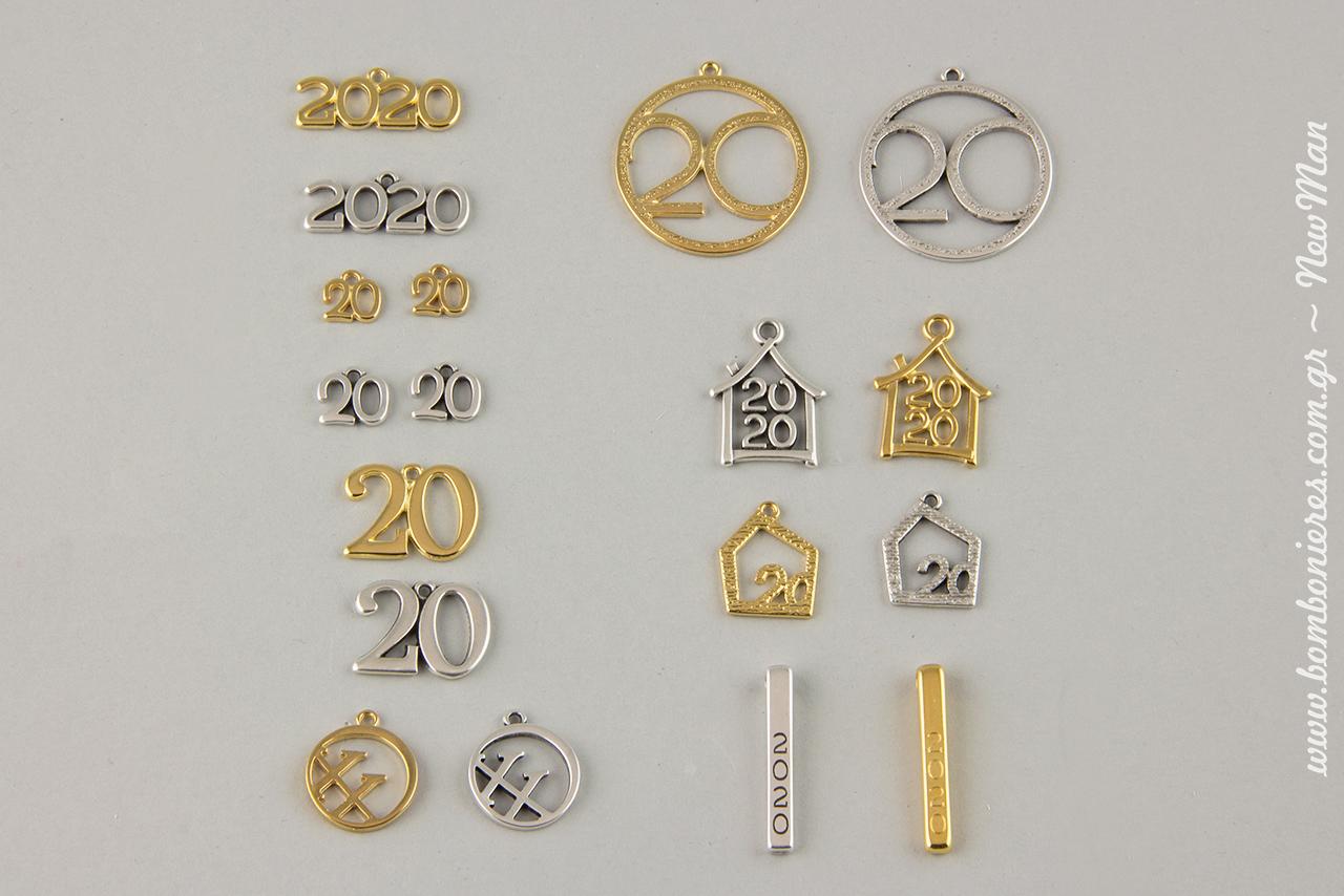 Kremasta metallika motif (20), mpara 2020 se xryso i epargyro antike, stroggylo perigramma «20» i «XX» kai spitakia me perigramma sagre «20» i spitakia kremasta «2020».