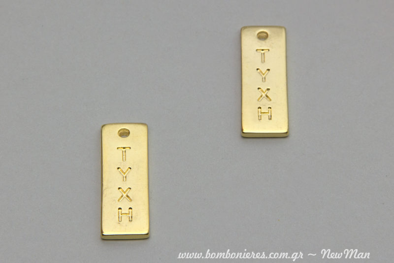 Kremasti plaketa apo metallo Zamak me efxi «Tyxi» (30 x 10mm).