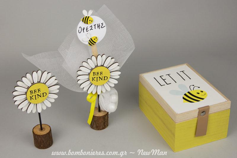 Bee Kind kai Let it Bee, dyo yperoxa minymata pou tha tairiaksoun monadika sti simantiki imera pou to mikro sas melissopoulo tha parei to onoma tou.