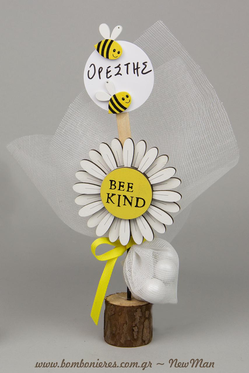 Mpomponiera «Bee Kind» se ksylino stant gia kartes-margarita (16cm), diakosmimeno me melissoyles, etiketa me to onoma tou mwroy kai mini mpomponiera.