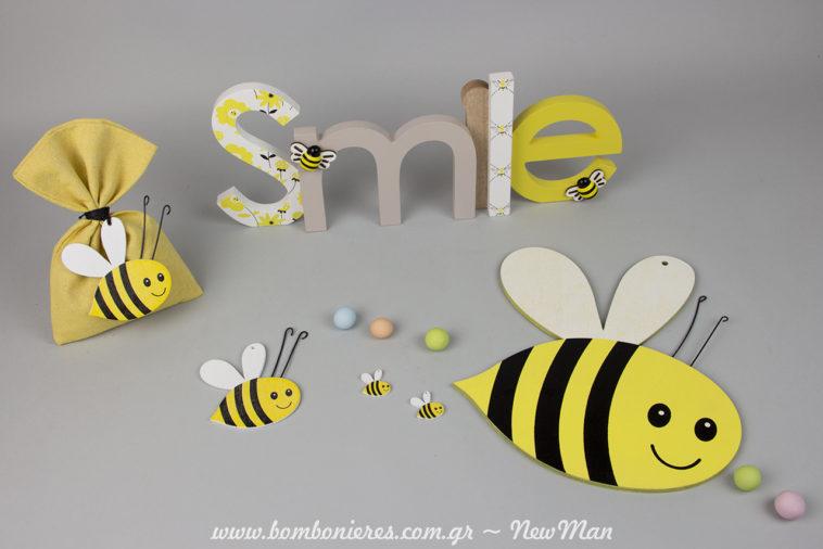 SMILE loipon me thema melissa gia tis mpomponieres kai ti diakosmisi tis simantikis imeras pou to melissopoulo sas tha parei to onoma tou.