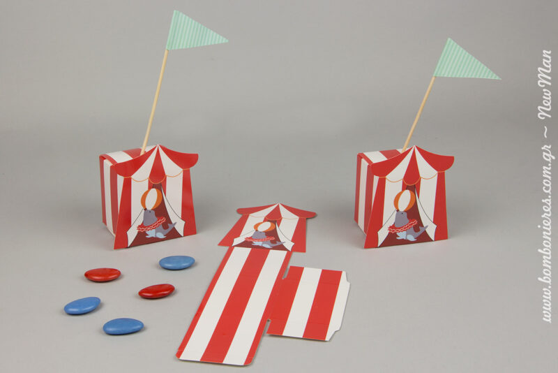 Ο μαγικός κόσμος του τσίρκου σε μια ιδιαιτέρως οικονομική μπομπονιέρα-κουτί.