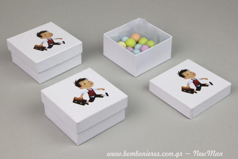 Custom made μπομπονιέρα βάπτισης με θέμα «Μικρός Νικόλας) σε χάρτινο κουτί (8 x 8 x 4cm).