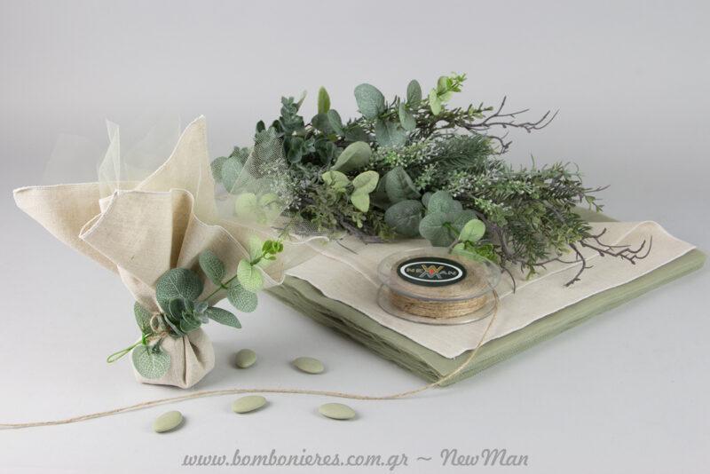 Μπομπονιέρα στα… πράσινα, διακοσμημένη με διακοσμητικό φύλλωμα (κλαδί).